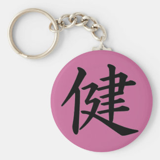 Kanji Character for Health Monogram Basic Round Button Key Ring