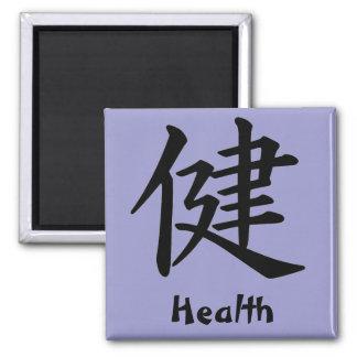 Kanji Character for Health Monogram Fridge Magnet