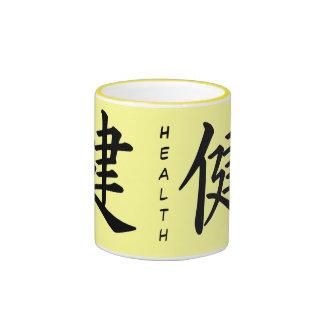 Kanji Character for Health Monogram Ringer Coffee Mug