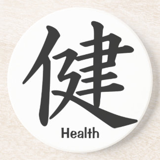 Kanji Character for Health Sandstone Coaster