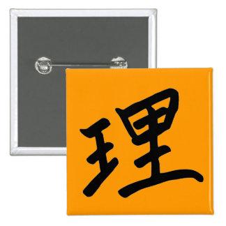 Kanji Character for Logic Monogram 15 Cm Square Badge