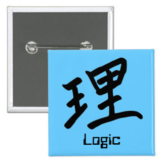Kanji Character for Logic Monogram Button