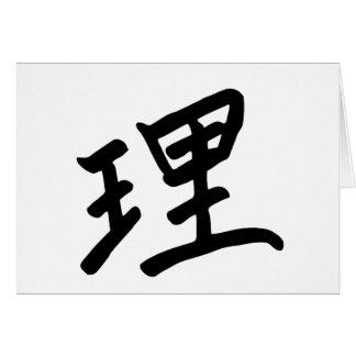 Kanji Character for Logic Monogram Greeting Card