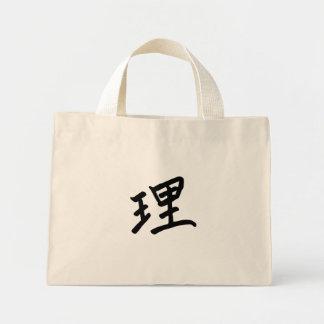 Kanji Character for Logic Monogram Mini Tote Bag