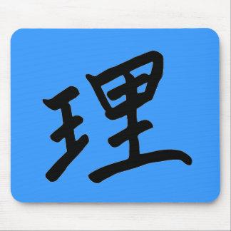 Kanji Character for Logic Monogram Mouse Pads