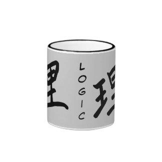 Kanji Character for Logic Monogram Ringer Coffee Mug
