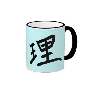 Kanji Character for Logic Monogram Ringer Mug