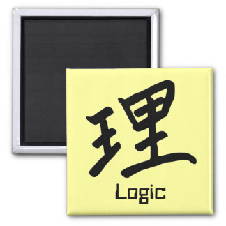 Kanji Character for Logic Monogram Square Magnet