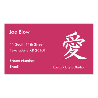 Kanji Character for LOVE Business Card Templates