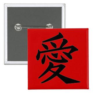 Kanji Character for Love Monogram 15 Cm Square Badge