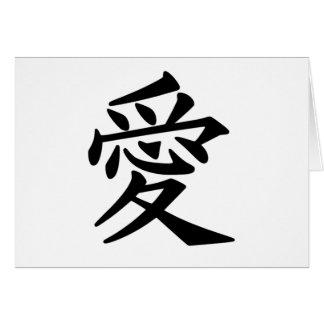 Kanji Character for Love Monogram Greeting Cards
