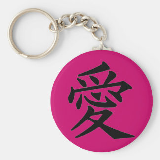 Kanji Character for Love Monogram Keychains