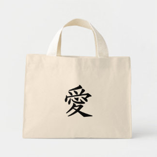 Kanji Character for Love Monogram Mini Tote Bag