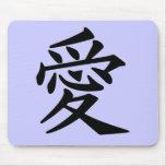 Kanji Character for Love Monogram Mouse Pad