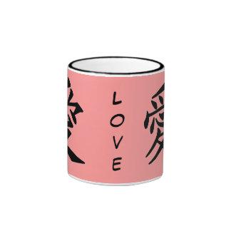 Kanji Character for Love Monogram Ringer Coffee Mug