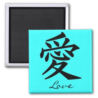 Kanji Character for Love Monogram Square Magnet
