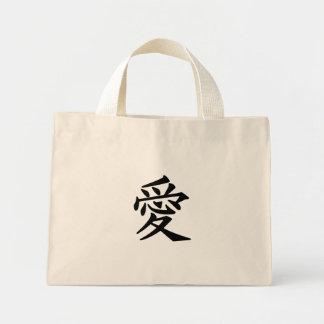 Kanji Character for Love Monogram Tote Bags