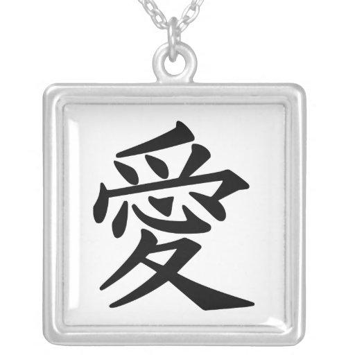Kanji Character for Love Pendants