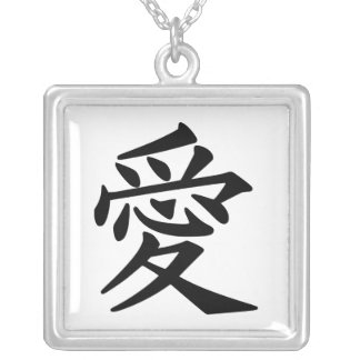 Kanji Character for Love Square Pendant Necklace
