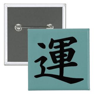 Kanji Character for Luck Monogram 15 Cm Square Badge