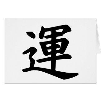 Kanji Character for Luck Monogram Greeting Card