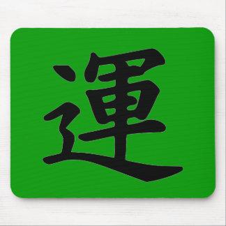 Kanji Character for Luck Monogram Mouse Pad