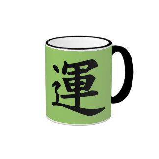 Kanji Character for Luck Monogram Ringer Mug