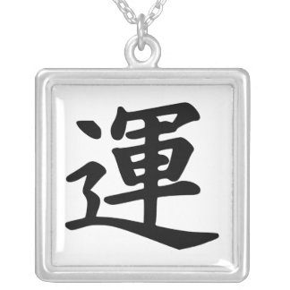 Kanji Character for Luck Square Pendant Necklace