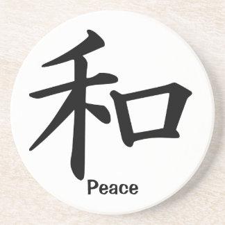 Kanji Character for Peace Coaster