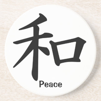 Kanji Character for Peace Drink Coaster