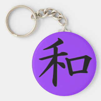 Kanji Character for Peace Monogram Basic Round Button Key Ring
