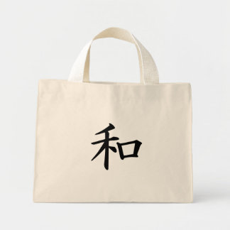 Kanji Character for Peace Monogram Canvas Bags