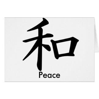 Kanji Character for Peace Monogram Cards
