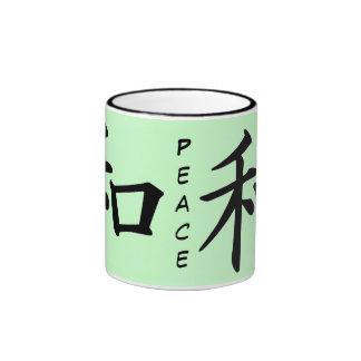 Kanji Character for Peace Monogram Coffee Mug