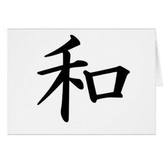 Kanji Character for Peace Monogram Greeting Card
