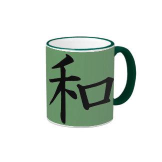 Kanji Character for Peace Monogram Ringer Mug