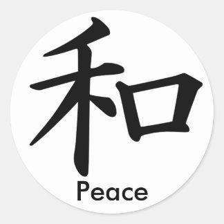 Kanji Character for Peace Monogram Round Sticker