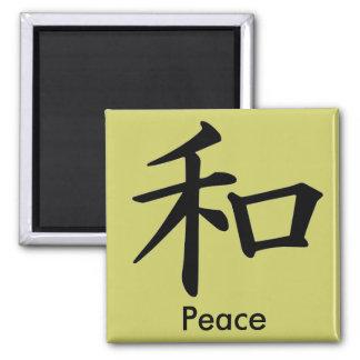 Kanji Character for Peace Monogram Square Magnet