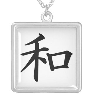 Kanji Character for Peace Square Pendant Necklace