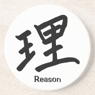 Kanji Character for Reason/Logic Beverage Coasters