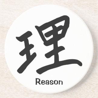 Kanji Character for Reason/Logic Beverage Coasters