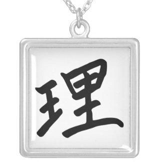 Kanji Character for Reason & Logic Square Pendant Necklace