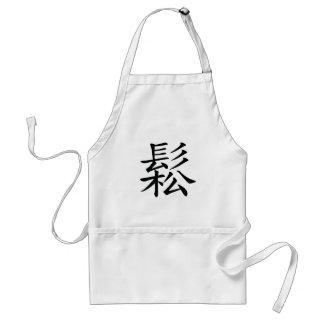Kanji Character for Relaxation Monogram Apron