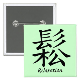 Kanji Character for Relaxation Monogram Buttons