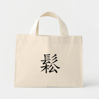 Kanji Character for Relaxation Monogram Mini Tote Bag