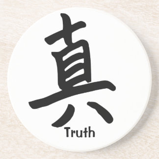 Kanji Character for Truth Beverage Coaster