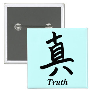 Kanji Character for Truth Monogram 15 Cm Square Badge