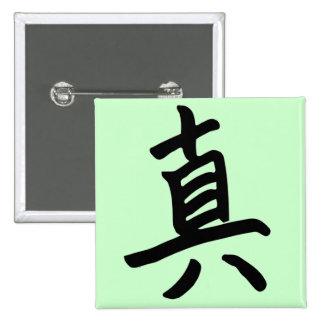 Kanji Character for Truth Monogram 15 Cm Square Badge