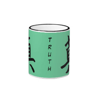 Kanji Character for Truth Monogram Coffee Mugs