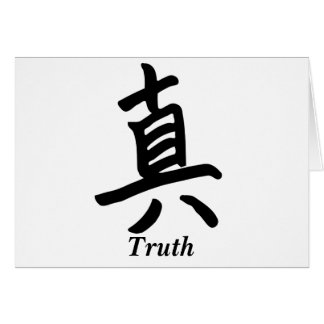 Kanji Character for Truth Monogram Greeting Card